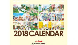 2018 CALENDAR Created By: kaoru YAMADA